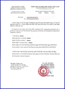 Visa approval letter_ example